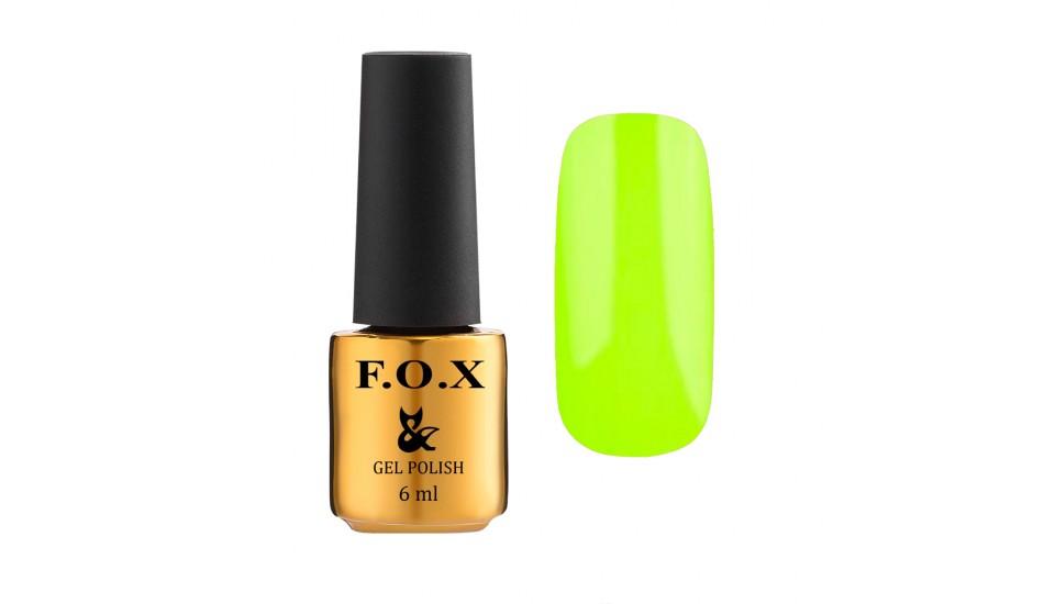 F.O.X Pigment №008, 6ml