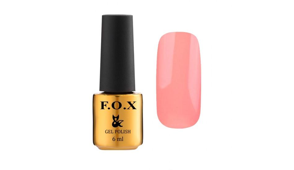 F.O.X Pigment №020, 6ml