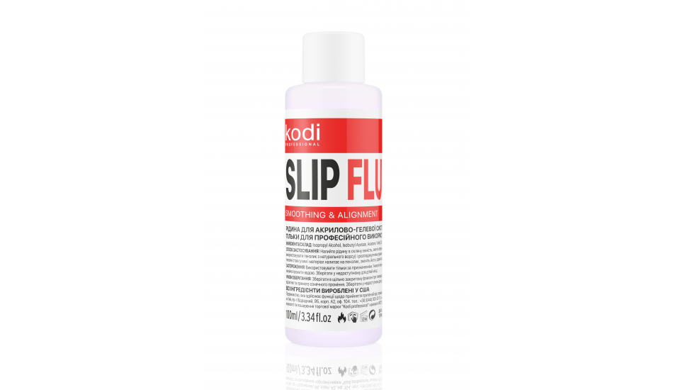 SLIP FLUIDE SMOOTHING & ALIGNMENT (LIQUID FOR ACRYLIC-GEL SYSTEM) 100ml.