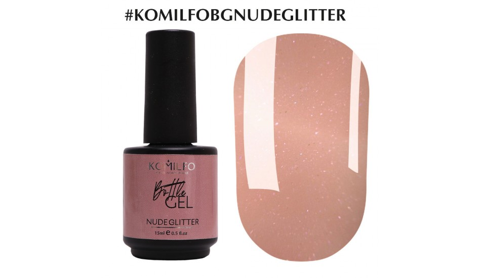 KOMILFO Bottle Gel Nude Glitter, 15ml.