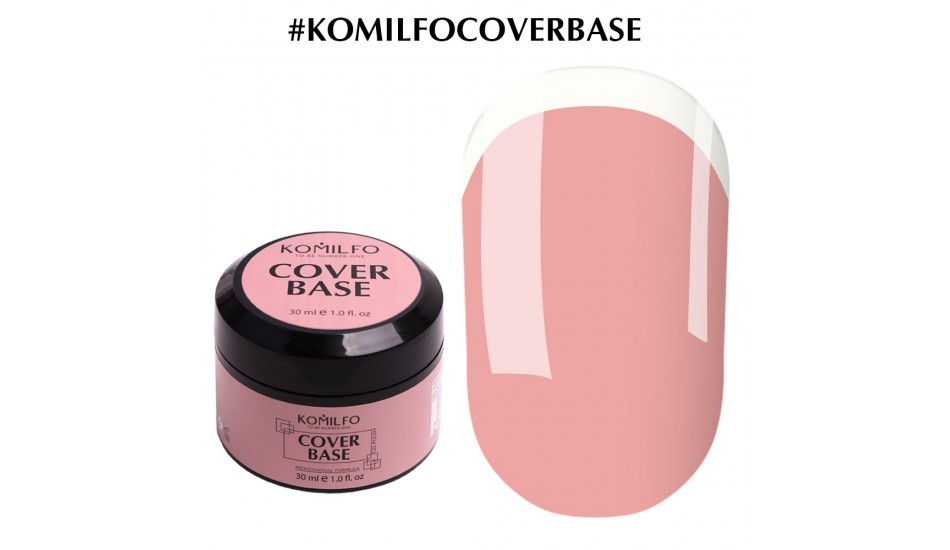 KOMILFO Cover Base, 30ml. (without brush)
