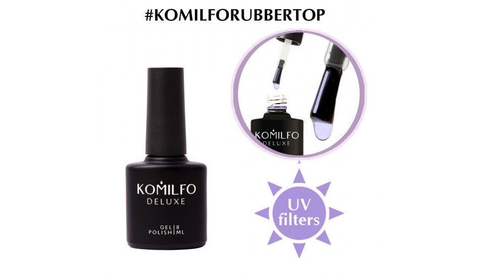 KOMILFO Top No-Wipe With UV Filters, 8ml.