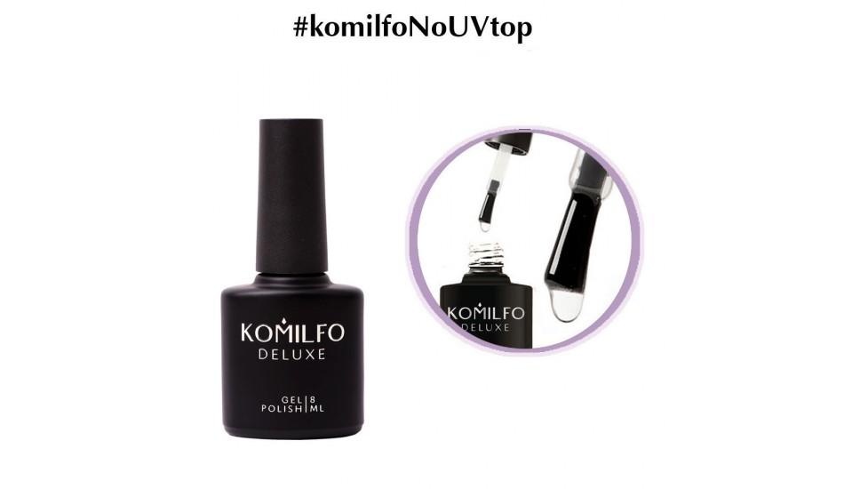 KOMILFO Top No-Wipe No UV Filters, 8ml.