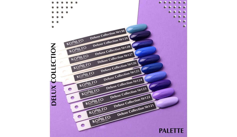 Komilfo Deluxe Series gel polish Palette №121-130 (To view - NOT for Sale!)