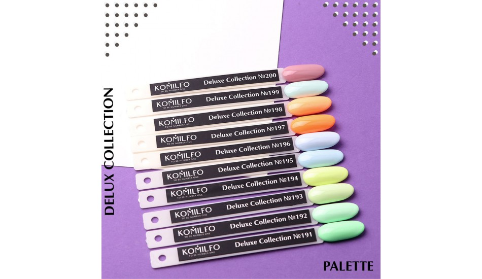 Komilfo Deluxe Series gel polish Palette №191-200 (To view - NOT for Sale!)