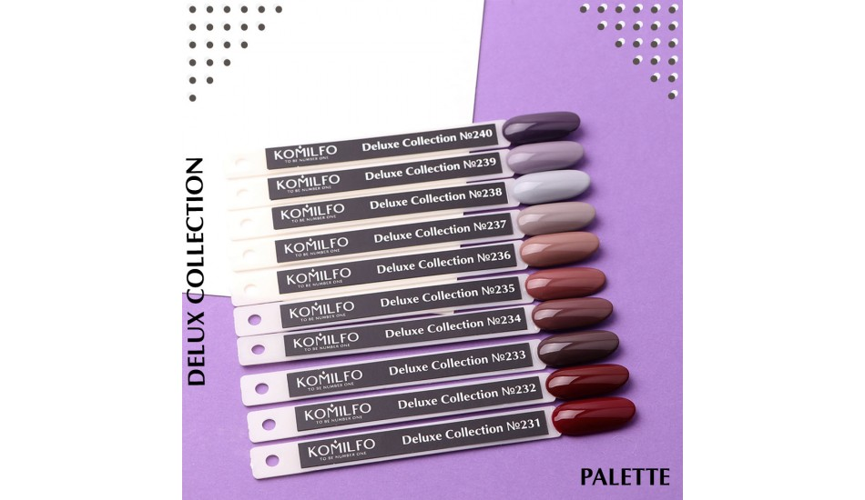 Komilfo Deluxe Series gel polish Palette №231-240 (To view - NOT for Sale!)