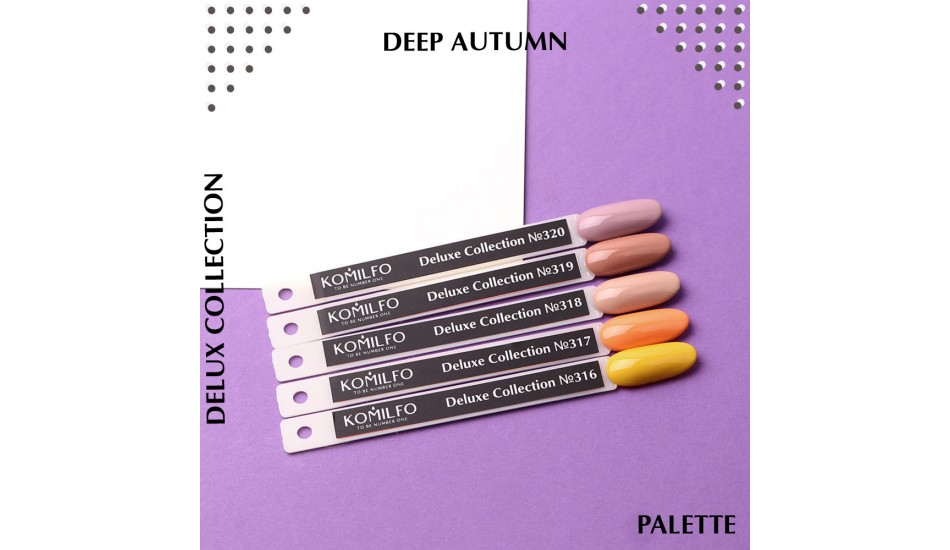 Komilfo Deluxe Series gel polish Palette №316-320 (To view - NOT for Sale!)
