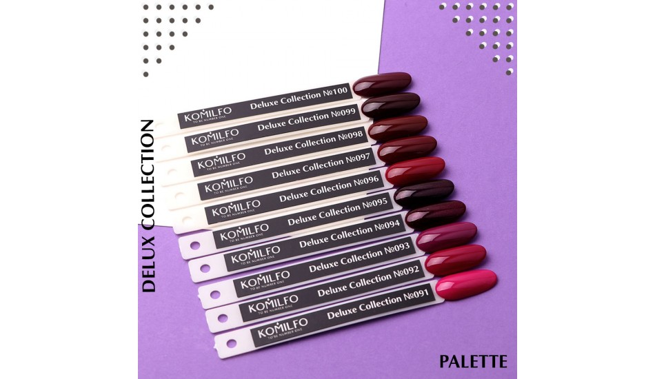 Komilfo Deluxe Series gel polish Palette №091-100 (To view - NOT for Sale!)