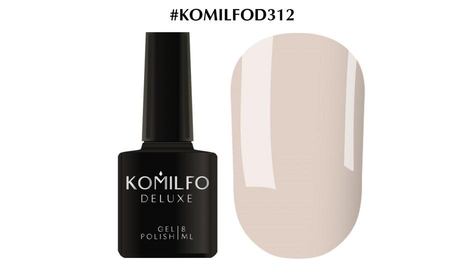 Komilfo №D312 8ml