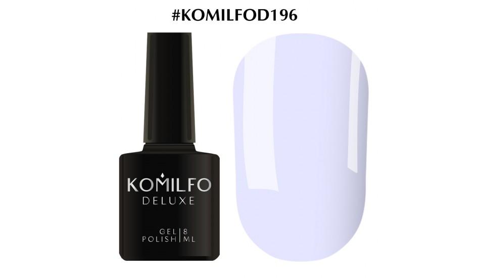 Komilfo №D196 8ml