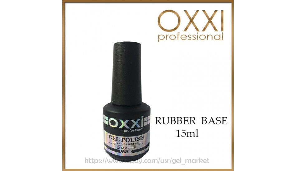 GRAND Rubber Base 15 ml.