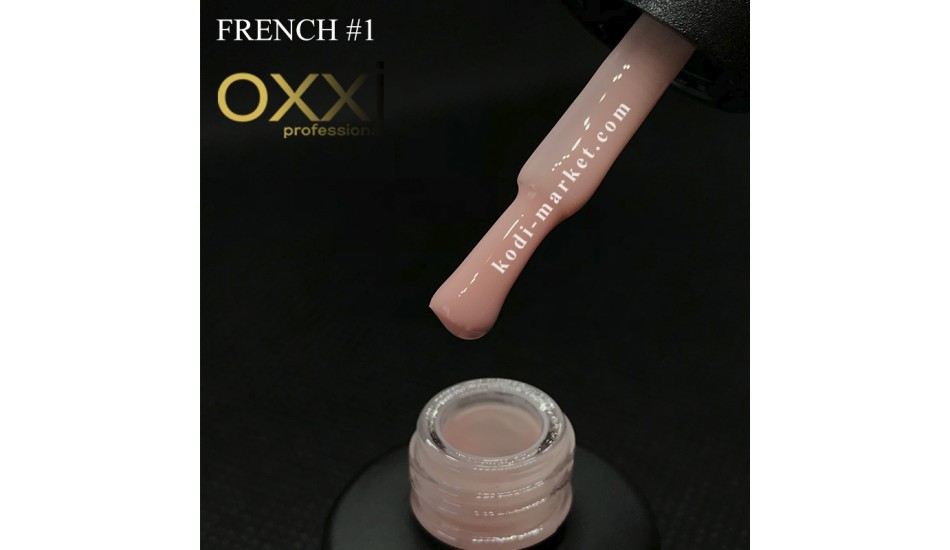 OXXI French №1 10ml.