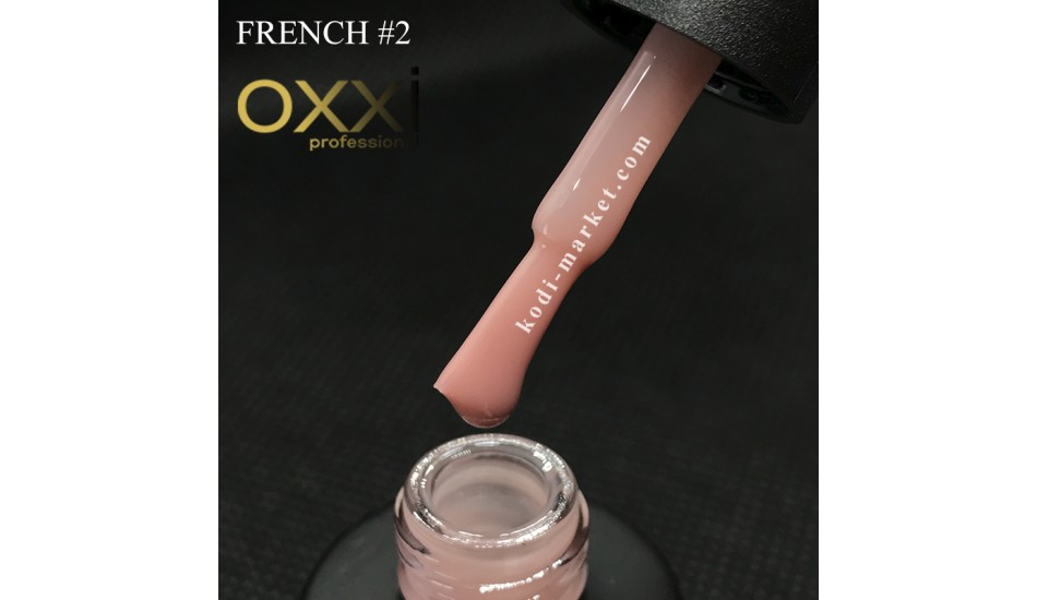 OXXI French №2 10ml.