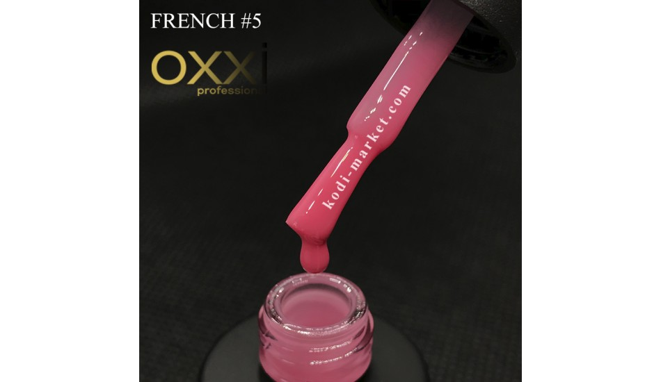 OXXI French №5 10ml.