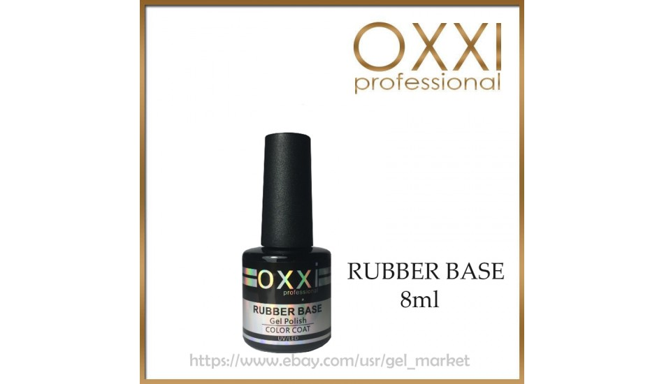 Rubber Base 8 ml.