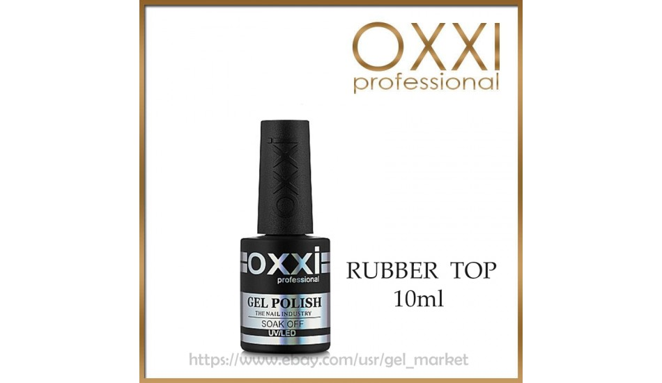 Rubber Top 10 ml.