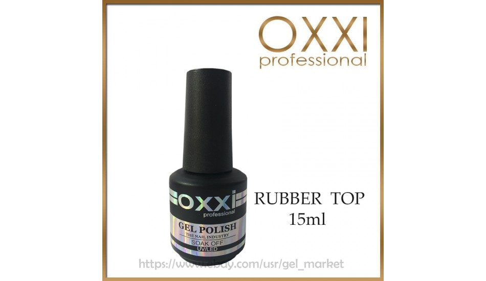 Rubber Top 15 ml.