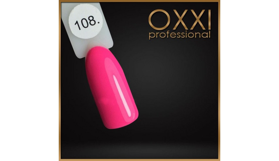 Gel polish Oxxi №108