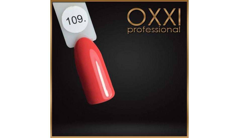 Gel polish Oxxi №109