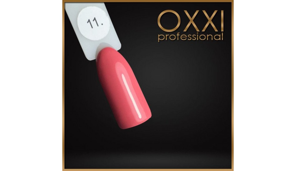 Gel polish Oxxi №011