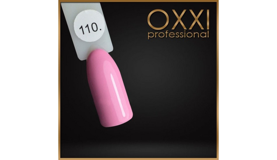 Gel polish Oxxi №110