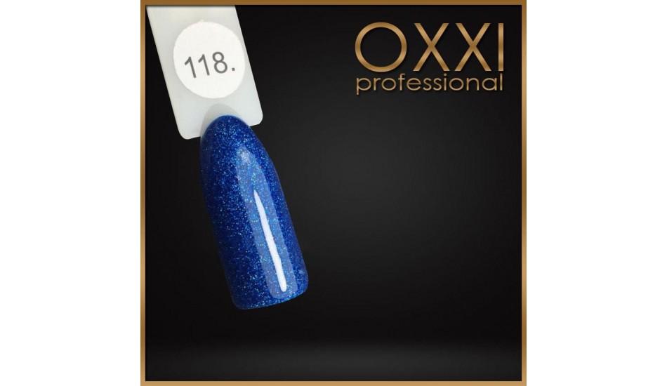 Gel polish Oxxi №118
