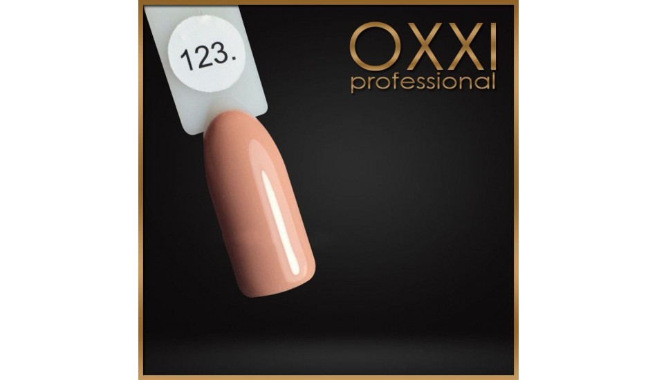 Gel polish Oxxi №123