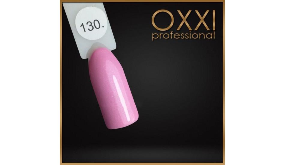 Gel polish Oxxi №130