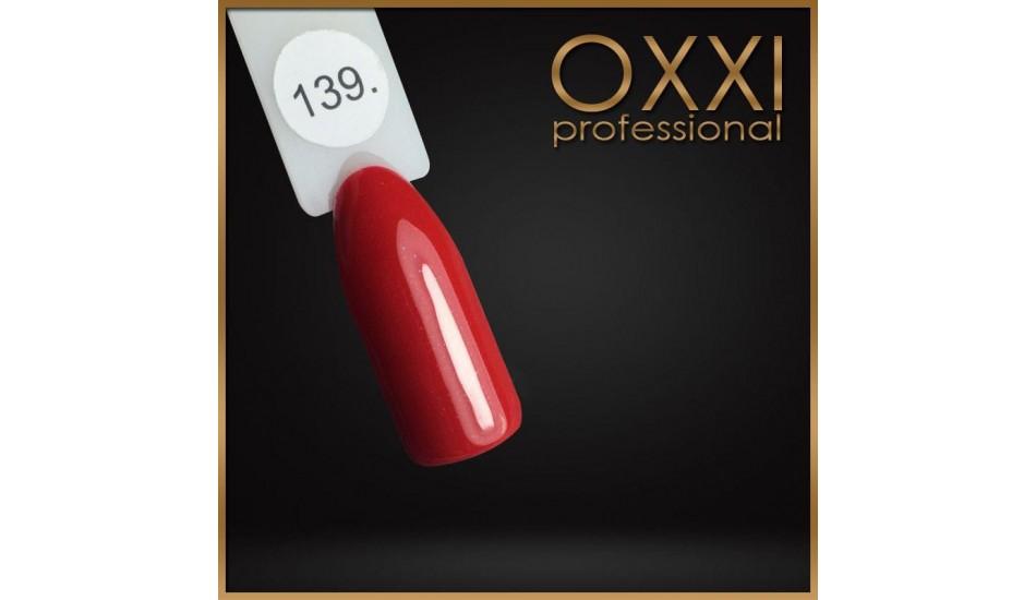 Gel polish Oxxi №139