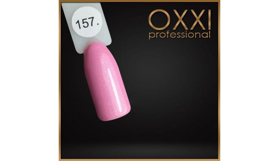 Gel polish Oxxi №157