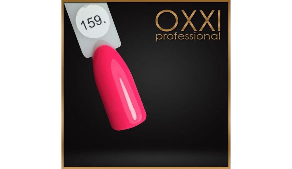 Gel polish Oxxi №159