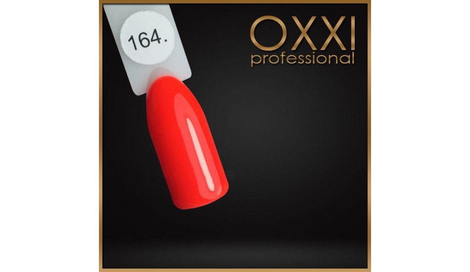 Gel polish Oxxi №164