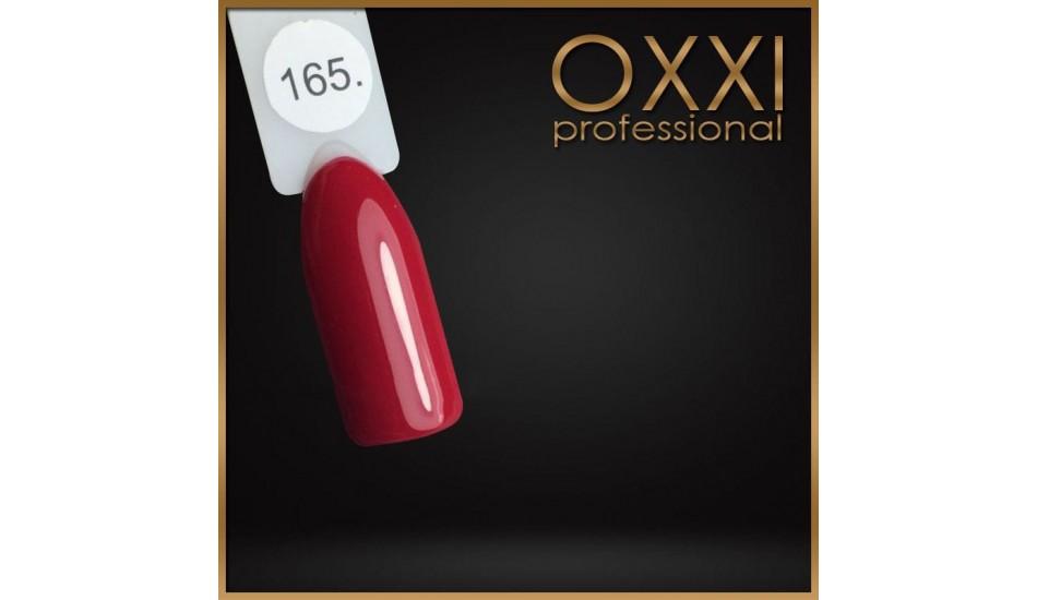 Gel polish Oxxi №165