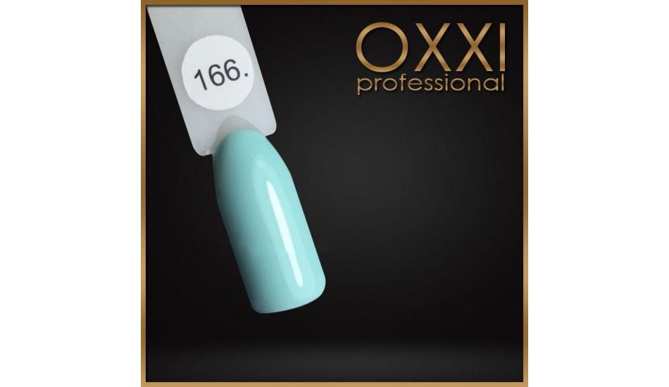 Gel polish Oxxi №166