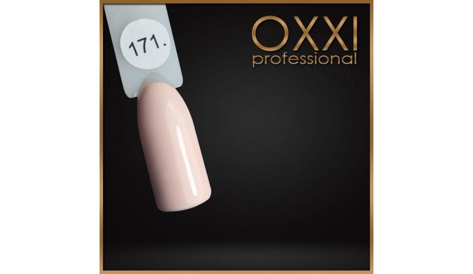 Gel polish Oxxi №171