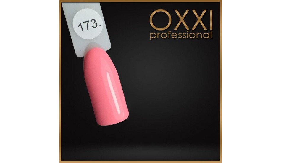 Gel polish Oxxi №173