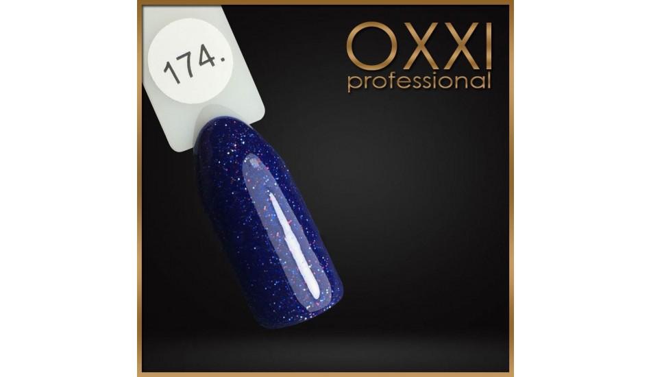 Gel polish Oxxi №174