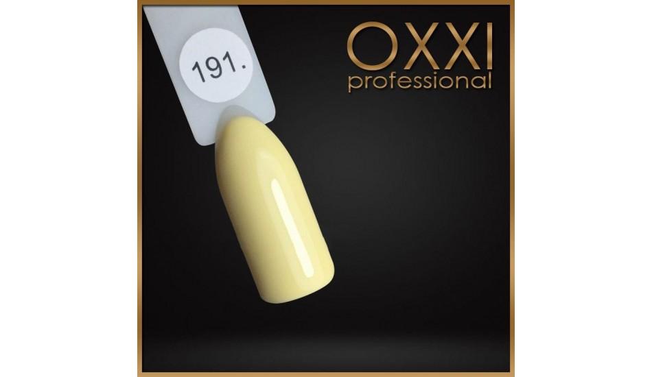 Gel polish Oxxi №191