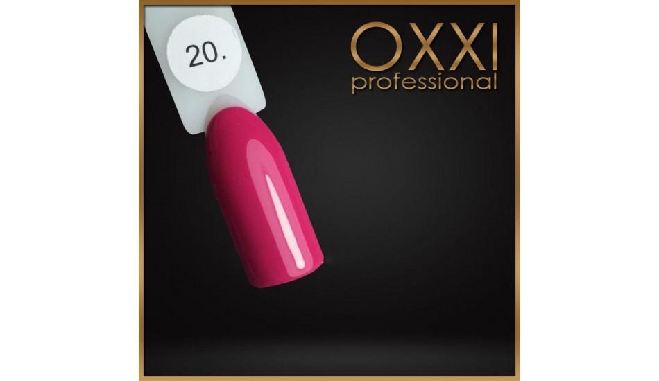 Gel polish Oxxi №020