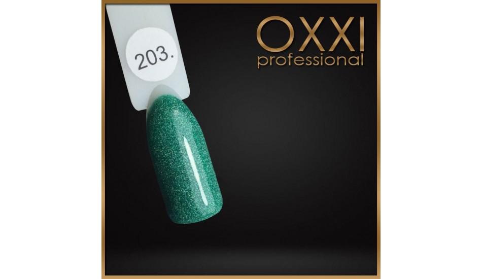 Gel polish Oxxi №203