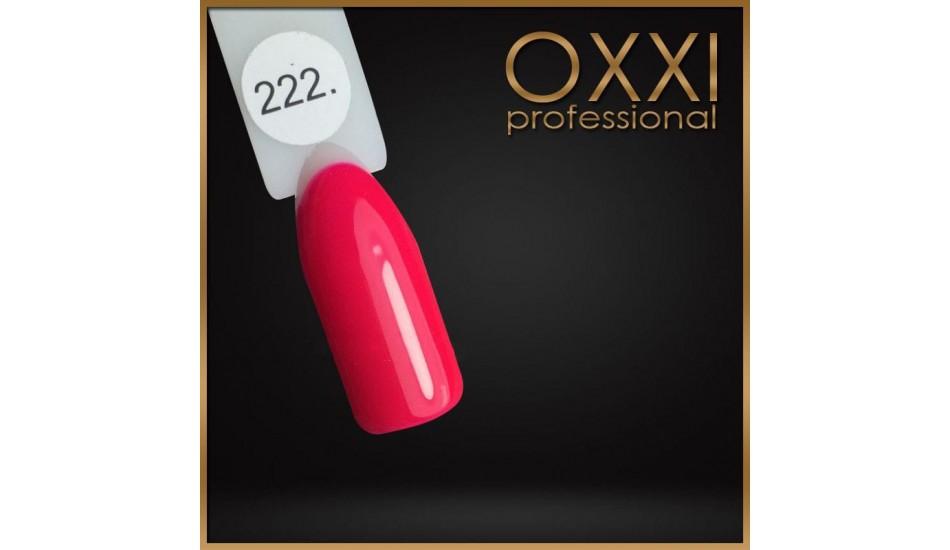 Gel polish Oxxi №222