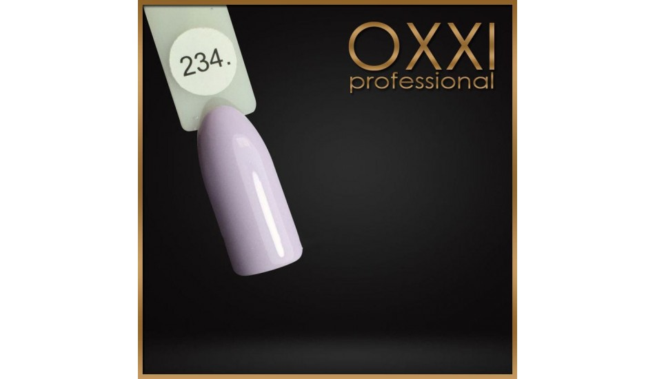 Gel polish Oxxi №234