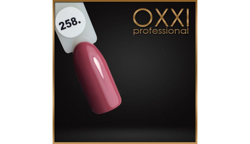 Gel polish Oxxi №258