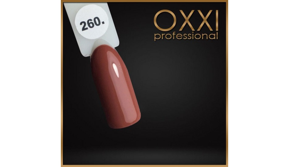 Gel polish Oxxi №260
