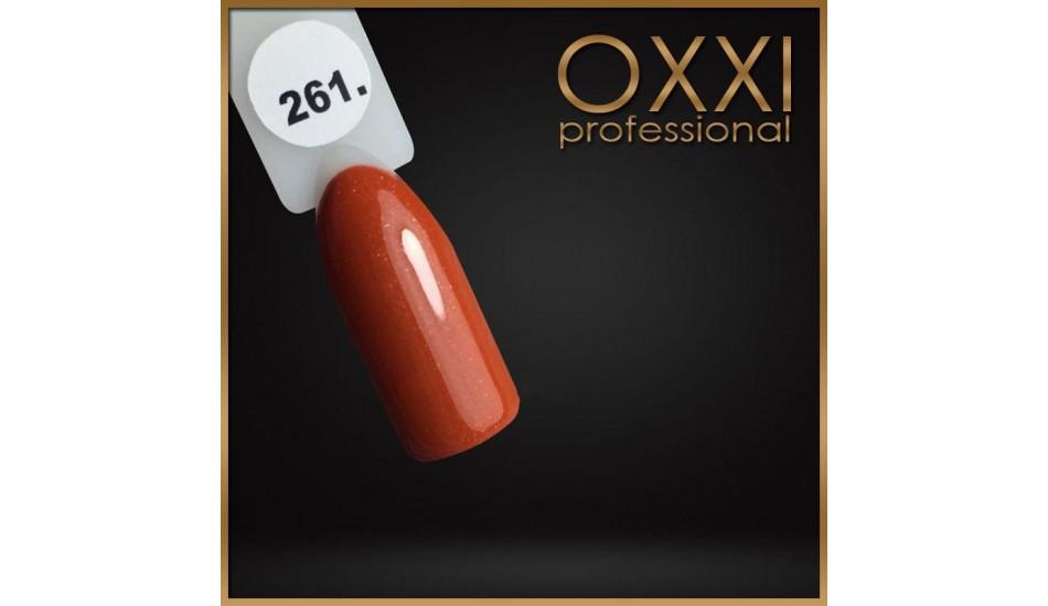 Gel polish Oxxi №261