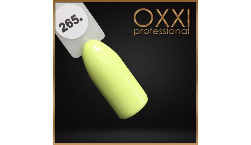 Gel polish Oxxi №265
