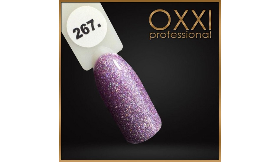 Gel polish Oxxi №267
