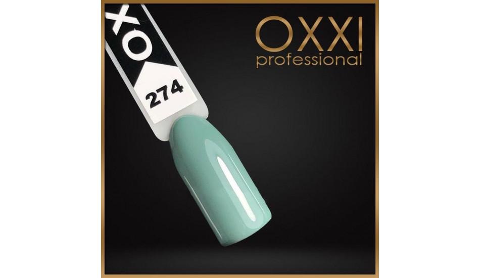 Gel polish Oxxi №274