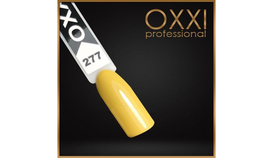 Gel polish Oxxi №277