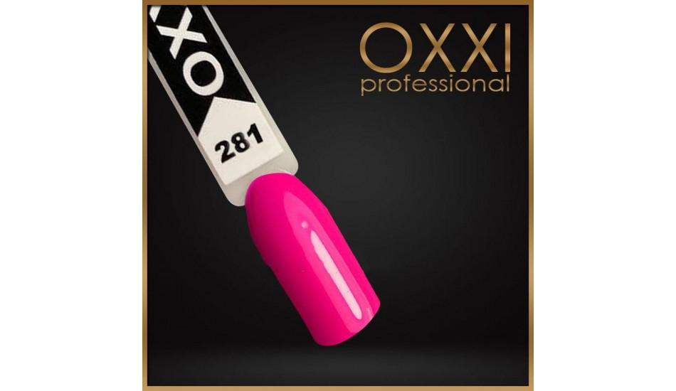 Gel polish Oxxi №281